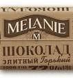 Melanie, Elite Dark Chocolate 72% (500g)