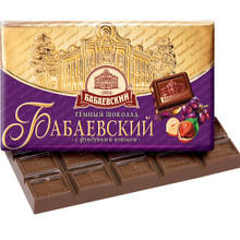 Babaev Chocolate with Hazelnut and Raisins