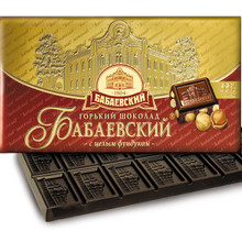 Babaev Chocolate with Whole Hazelnut