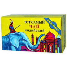 Classic Indian Tea (100g)