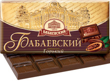 Babaev Extra Dark Chocolate