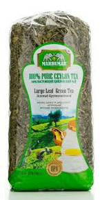 Marhumar, Large Leaf Black Ceylon Black Tea (1000g)