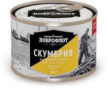 Доброфлот, Natural Mackerel with added Oil (245g)