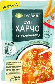 Гудвилл, Soup Kharcho (150g)