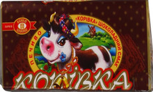 Biscuits Korovka Tea Chocolate Biscuits
