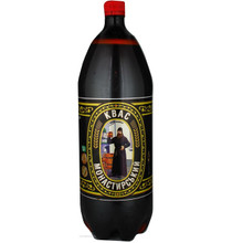 "Monastirskiy Kvass ""Pack of 2 Bottles"""