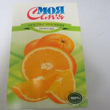 """Orange Juice """"2 Packs"""""""