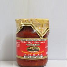 Chilly Sauce Adjika