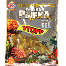 Dried Eel