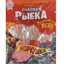 Dried Fish Korushka