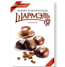 Russian Style Coffee Zefir in a Chocolate