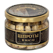 Imported Riga Sprats in Glass Jar