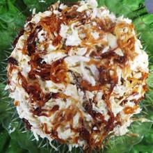 Uzbekistan Salad 0.5 LB