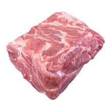 Boneless Pork Butts (Trimmed) LB. 3.99 (approx. 4 LBs)
