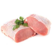 Boneless Pork Loin LB. 2.99 (approx. 3 LBs)