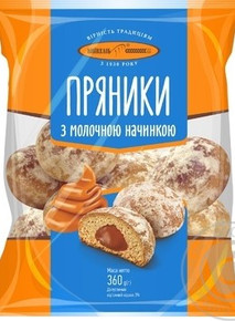 Gingerbread With Milk Filling, Ukraine