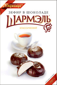 Russian Style Zefir Classic in a Chocolate