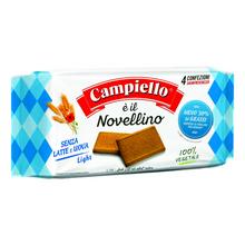 Italian Breakfast Cookies by Campiello