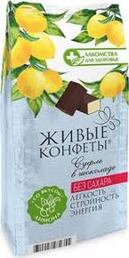 "Lemon Souffle in Chocolate ""Живые конфеты"""