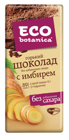 Dark Chocolate with Ginger by ECO Botanica