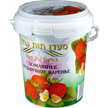 Fruit Preserve Strawberry Reduced Calories, Israel