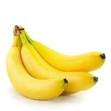 Banana 1 LB