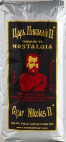 Premium Russian Tea Czar Nikola II Nostalgia