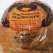 "Classic Rye ""Berdichevskiy"" Bread"