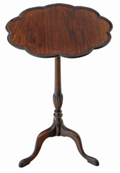 Georgian revival mahogany wine table side