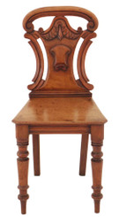 Victorian carved mahogany hall side chair
