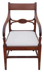 Mahogany office elbow desk chair carver