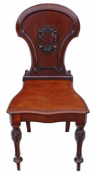Victorian C1860 carved mahogany hall chair