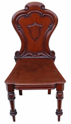 Victorian C1870 carved mahogany hall chair