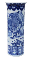 Oriental blue and white Chinese straight vase
