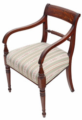 Georgian mahogany office elbow desk chair carver