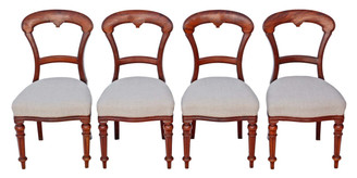 Set of 4 Victorian C1880 mahogany balloon back dining chairs