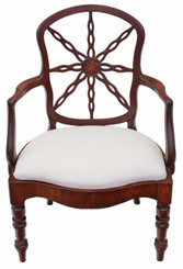 Georgian mahogany office elbow desk chair