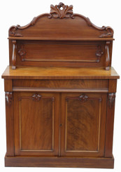 Victorian C1880 walnut and mahogany sideboard
