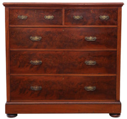 Victorian C1900 flame mahogany chest of drawers