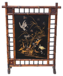 Victorian bamboo decorated fire screen
