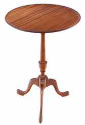 Georgian revival mahogany wine table