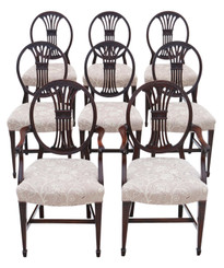Set of 8 (6+2) carved mahogany dining chairs late 19th Century