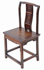 Chinese carved elm hall side chair