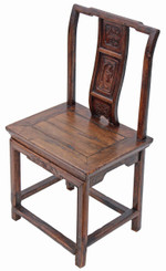 Chinese carved elm hall chair side