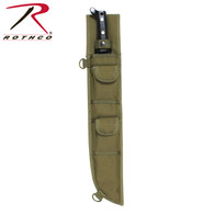 Rothco 18 Inch MOLLE Compatible Machete Sheath
