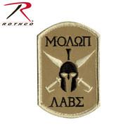 Rothco Molon Labe Spartan Morale Patch