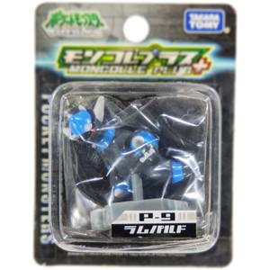 Rampardos: Takara Tomy Pokemon Monster Collection Mini Figure (#P-009 / 34189)