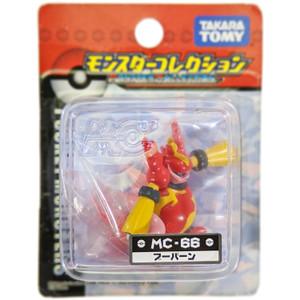 Magmortar: Takara Tomy Pokemon Monster Collection Mini Figure (#MC-066 / 77678)