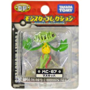 Carnivine: Takara Tomy Pokemon Monster Collection Mini Figure (#MC-067 / 78892)
