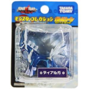 Dialga: Takara Tomy Pokemon Monster Collection Mini Figure (Battle Scene / 77681)